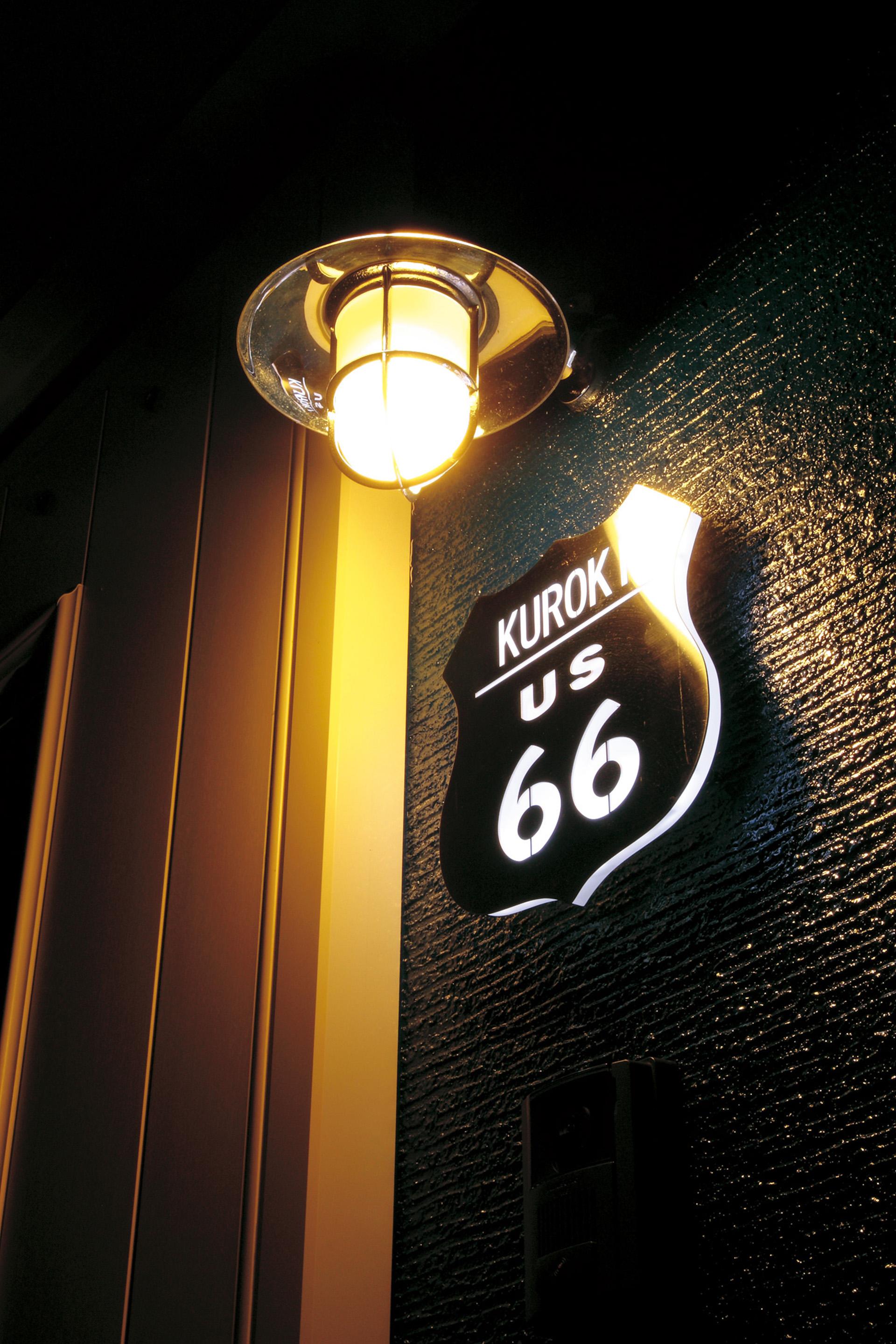 KUROKI US 66