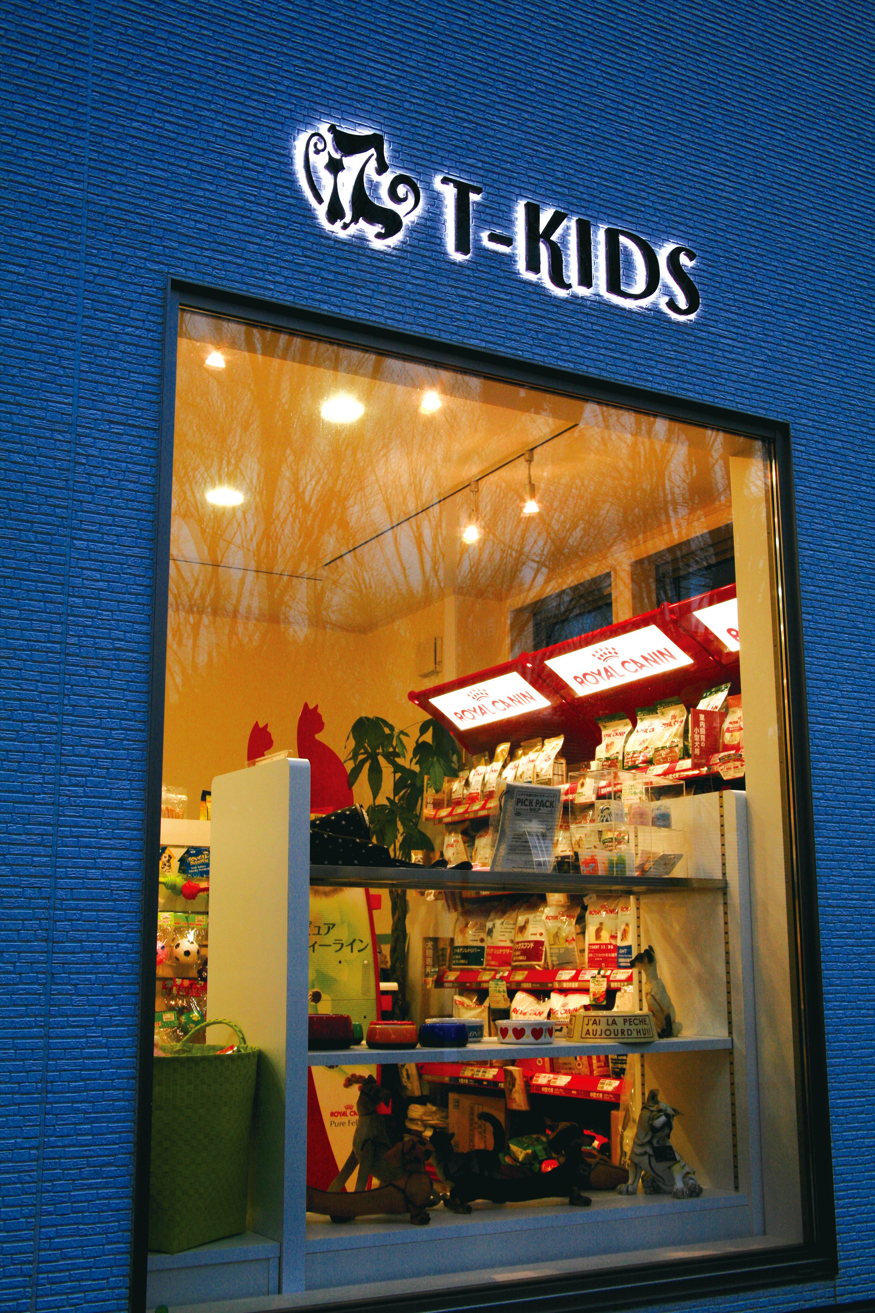 T-KIDS