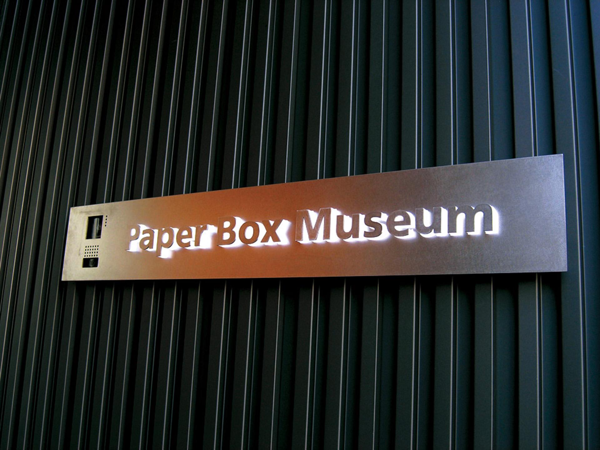 Paper Box Museum