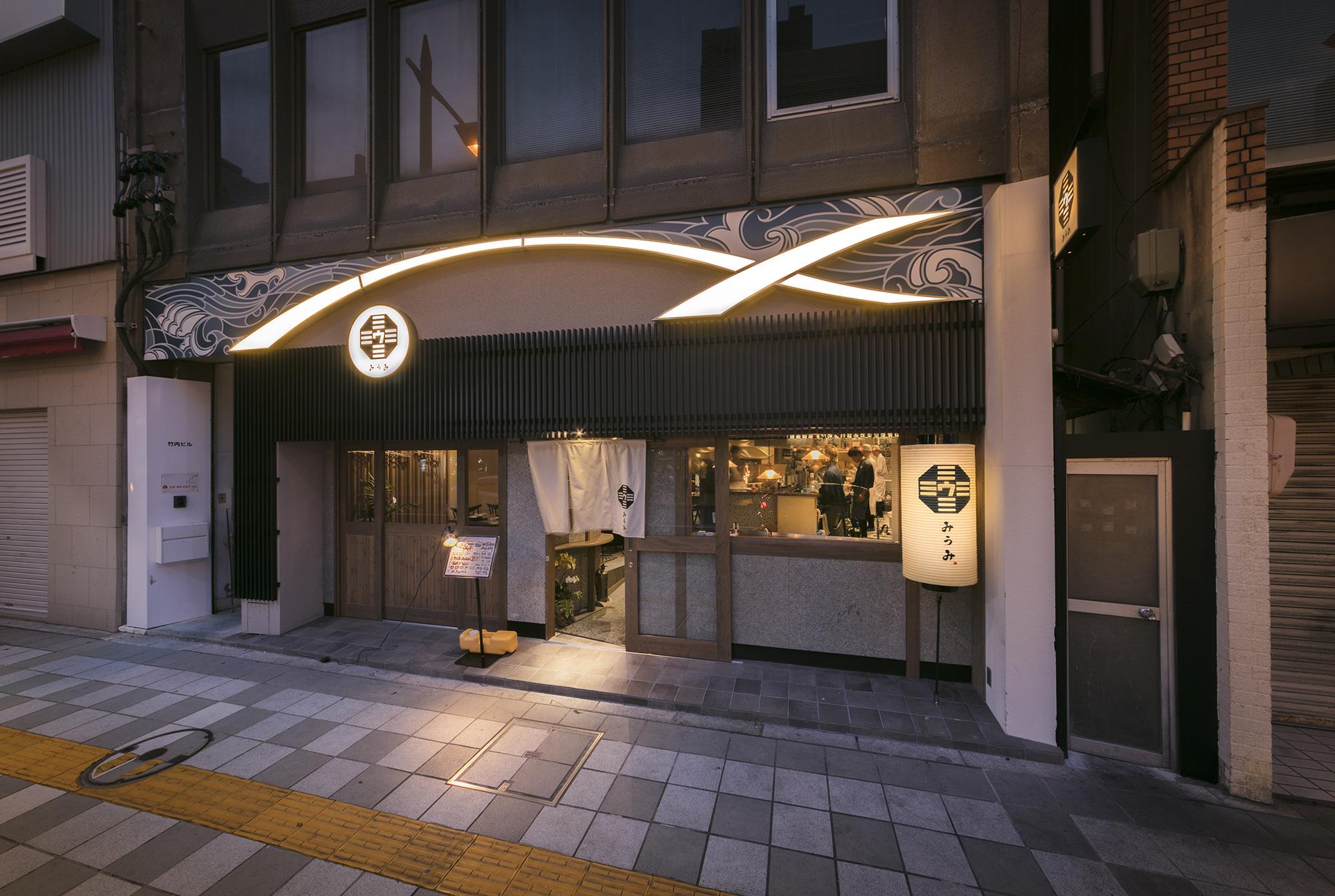 Rizo浜松店