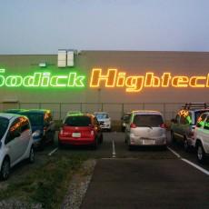 Sodick Hightech