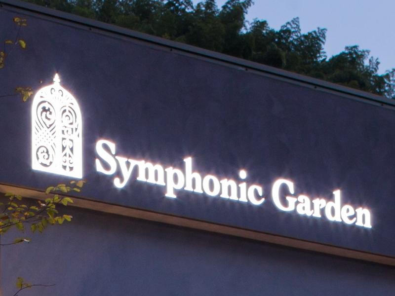 SymphonicGarden